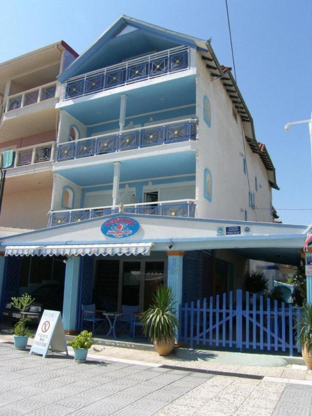 Vila COSMOS Olympic Beach