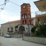 Vila EUGENIA Polihrono