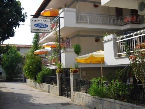 Vila ALEKSANDRA 1 Limenas