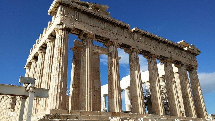 Atina – City break