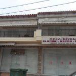 Vila PANOS Hanioti