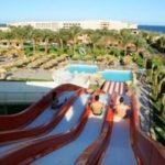 Hotel BEACH ALBATROS RESORT Hurgada
