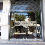 Vila ELIZABETA Kalitea