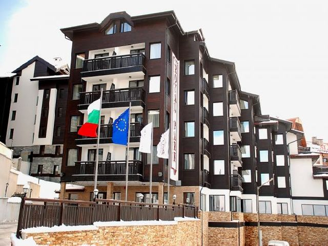 Hotel ROYAL PARK & SPA COMPLEX Bansko