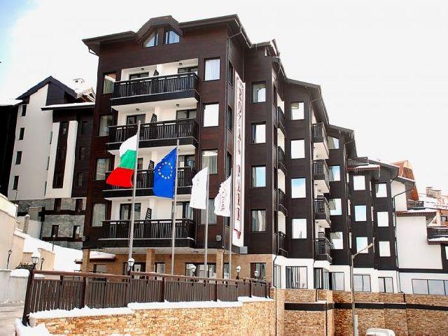 Hotel ROYAL PARK & SPA COMPLEX Bansko