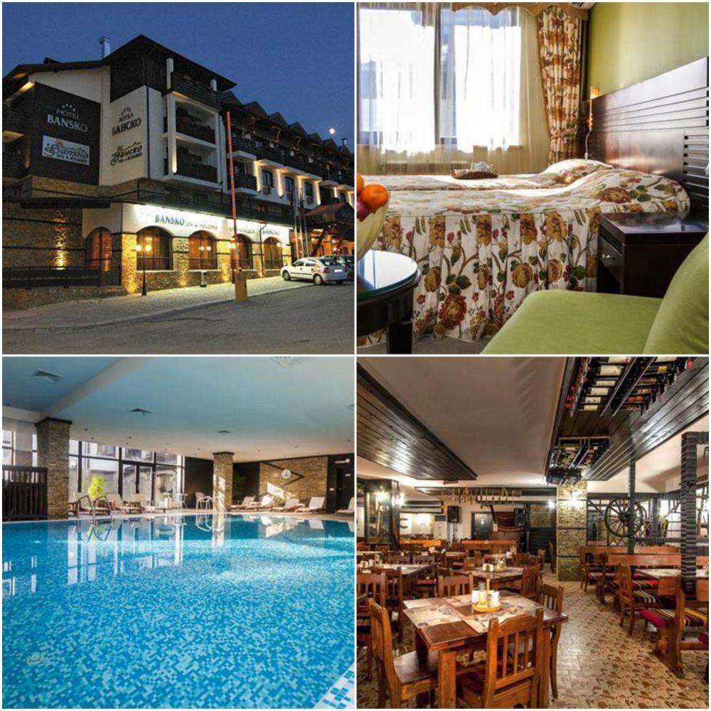 Hotel BANSKO SPA & HOLIDAYS Bansko