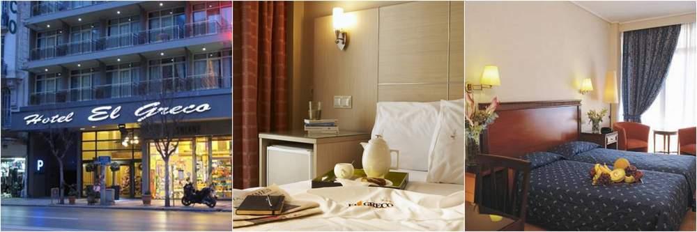 Hotel EL GRECO Solun