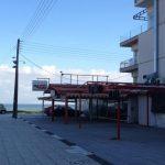 Vila AMMOS Olympic Beach