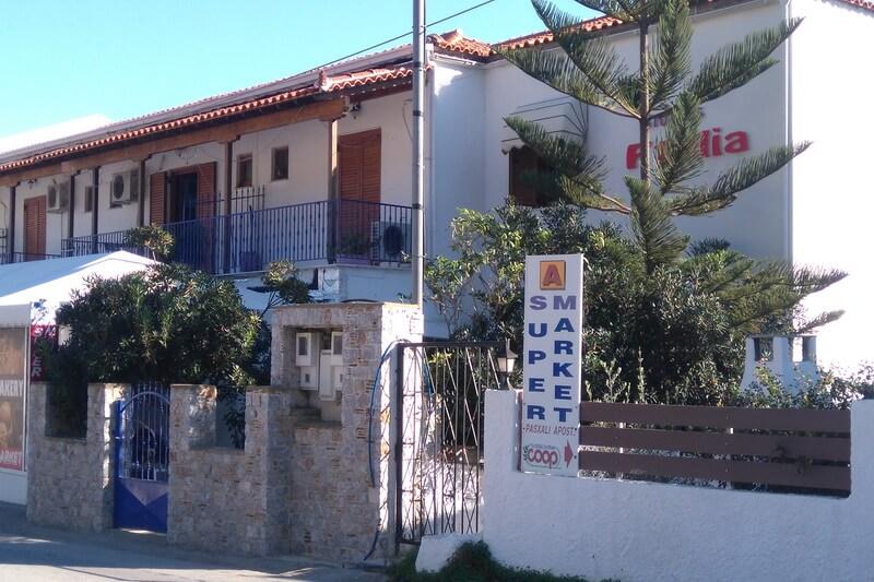 Vila FTELIA Megali Amos Skiatos
