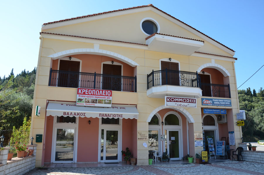 Vila ANTI Sivota