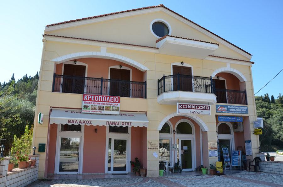 Vila ANTI Sivota