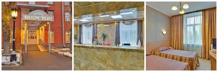Hotel SHERSTON Moskva