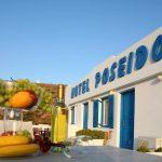 Hotel POSEIDON 3* Ios