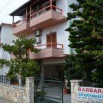 Vila BARBARA Sivota