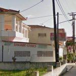 Vila ANDONIA Laganas