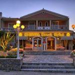 Hotel MOLFETTA BEACH Gouvia