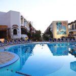 Hotel MINAMARK Hurgad