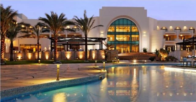 Hotel MOVENPICK RESORT SOMA BAY Hurgada 5*