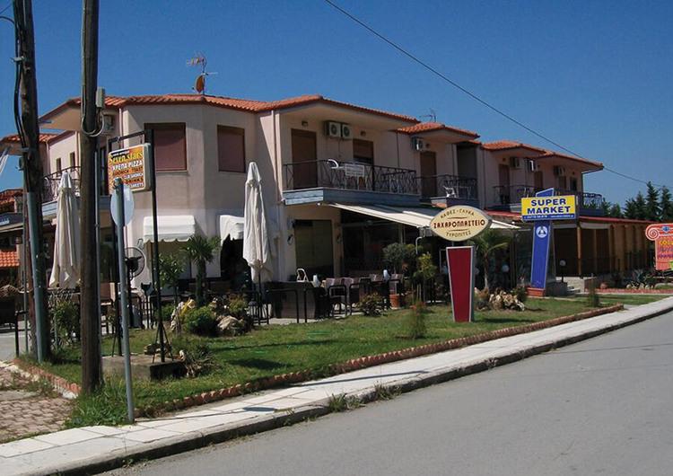 Vila PASHALIA Gerakini